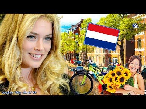 العرب اليوم - تعرف على مجموعة حقائق عن هولندا