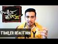 Uppina Kagada Trailer Reaction