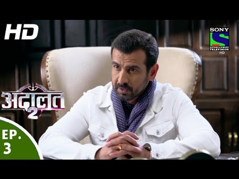 Download Adaalat - अदालत-२ - Episode 3 - 11th June, 2016 HD Mp4 3GP Video and MP3