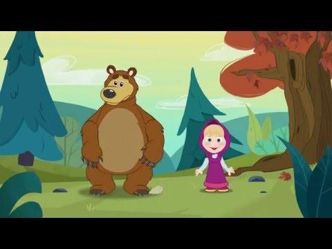 """""""se sei felice"""" di masha e orso - le filastrocche dei bambini"""