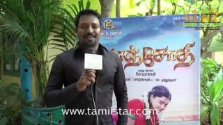 Sarathi at Paranjothi Movie Audio Launch