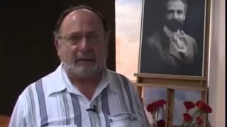 В Москве отмечают 145 летие Ованеса Туманяна