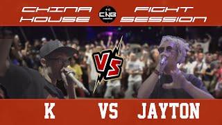 CNFH | K vs Jayton | China Fight House Session | 20 to smoke