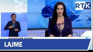 RTK3 Lajme e orës 17:00 14.06.2019