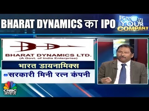 Bharat Dynamics का IPO | Know Your Company | CNBC Awaaz
