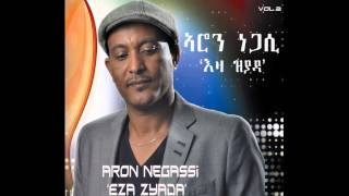 New Eritrean Music Aron Negasi (kuhlo) 2013