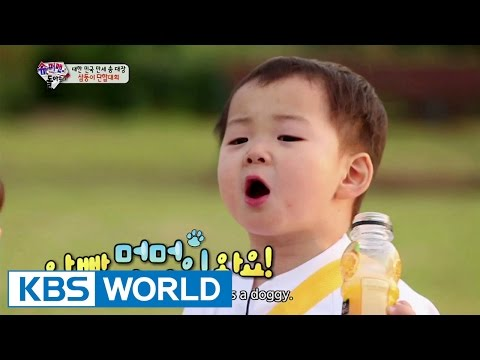 The Return of Superman | 슈퍼맨이 돌아왔다 - Ep.82 (2015.07.05)