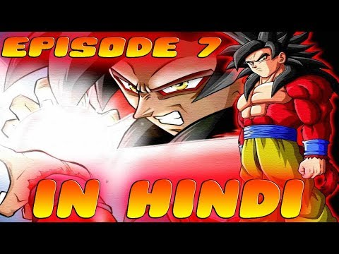 Dragon Ball Gt Episode 7 Review In Hindi || Trunks Ki Shaadi