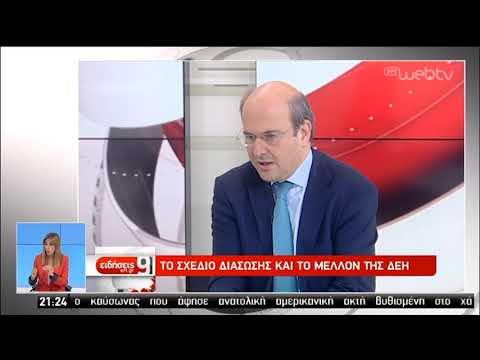 Ο Κωστής Χατζηδάκης στην ΕΡΤ | 23/07/2019 | ΕΡΤ