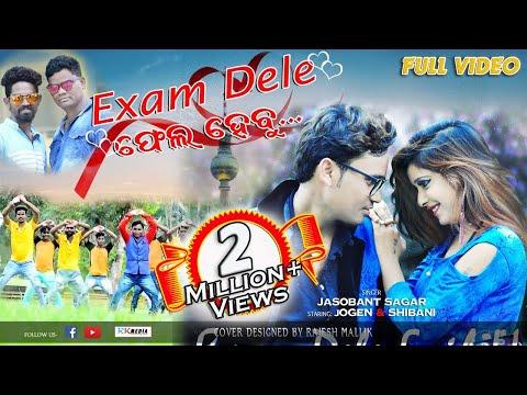 Video Exam Dele Fail Hebu (Jasobant Sagar) New Sambalpuri HD Video 2017 (RKMedia) download in MP3, 3GP, MP4, WEBM, AVI, FLV January 2017