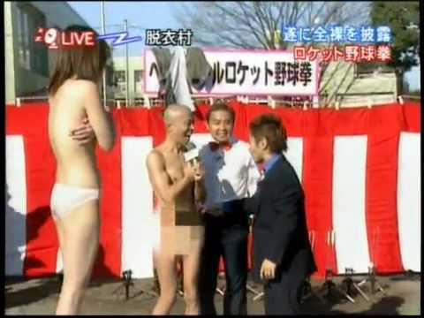 Trò Chơi Cởi Đồ Tại Nhật Phần 3 - Clip Vui - Clip Vui - Sock.flv