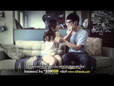 รักมากเท่าไหร่ ใจเจ็บเท่านั้น _ Nutty [MV] (видео)