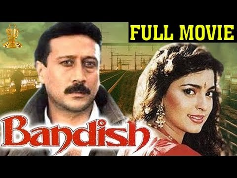 Bandish Full Movie