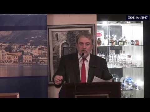 Ομιλία του Νότη Mαριά στη Χίο
