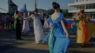 «День Молодежи — 2016 в Новороссийске»