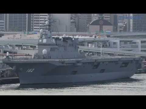 海自が護衛艦「いせ」を公開