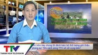 Đăng ký theo dõi kênh: https://www.youtube.com/channel/UCqhVVGb6a5x_OrTVTDvVfHQ-----------------------------Kênh Youtube Đài PTTH Thanh Hóa là kênh chính thức của Đài Phát thanh và Truyền hình Thanh Hóa. Kênh liên tục cập nhật những thông tin thời sự mới nhất trong nước và quốc tế cùng các chương trình phát động trong địa bàn tỉnh Thanh Hóa.