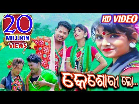 Video Keshari Lo (Prakash Jal) Sambalpuri HD Video - 2017 [CR] download in MP3, 3GP, MP4, WEBM, AVI, FLV January 2017
