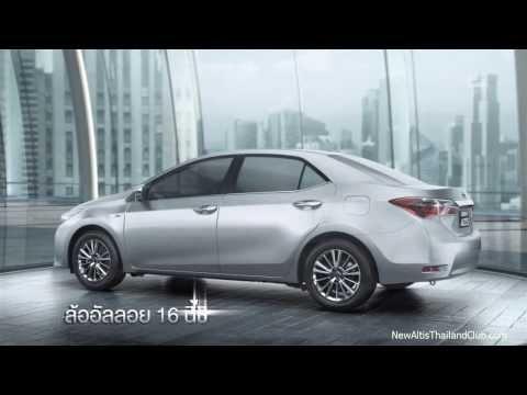 พรีวิว All New Corolla Altis 2014...SO EXCITED!! ยากที่สุด คือหยุดความเร้าใจ