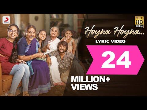 Gangleader - Hoyna Hoyna Telugu Lyric