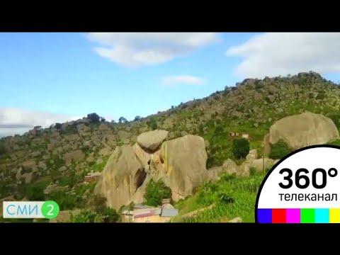 Свазиленд поменял название своей страны на Эсватини - СМИ2 (видео)