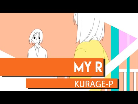 ENGLISH | My R Cover わたしのアール【Hikaru】 (видео)