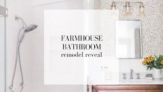 Modern Farmhouse Bathroom Makeover Reveal | FARMHOUSE ON BOONE