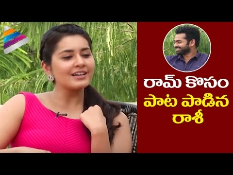 Raashi Khanna Sings a Romantic Song for Ram | Hyper Latest Telugu Movie Interview | Telugu Filmnagar