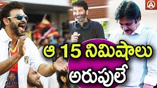 Video Venkatesh To Act Cameo Role In Pawan Kalyan And Trivikram Movie | PK - VENKY Movie|Namaste Telugu MP3, 3GP, MP4, WEBM, AVI, FLV Januari 2018