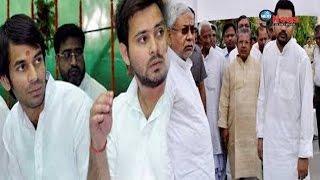Video नीतीश कुमार के बेटे का बयान,अगर ये हुआ तो नहीं जाऊंगा राजनीती में