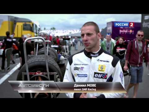 WSR: Мировая серия Рено на Moscow Raceway // АвтоВести 110