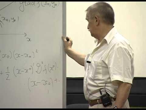 Форекс и математический анализ