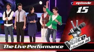 The Voice of Afghanistan Episode 15 - Live Performance