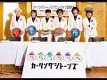 寺岡呼人、奥田民生、斉藤和義、浜崎貴司、YO-KING、トータス松本によるスーパーバンド「カーリングシトーンズ」が結成会見