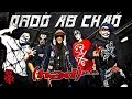 Spustit hudební videoklip Hed PE - Ordo Ab Chao