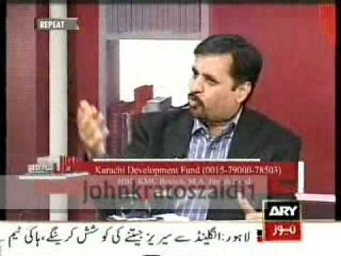 Video MQM Syed Mustafa Kamal with Dr. Danish ARY _ Part 1 download in MP3, 3GP, MP4, WEBM, AVI, FLV January 2017
