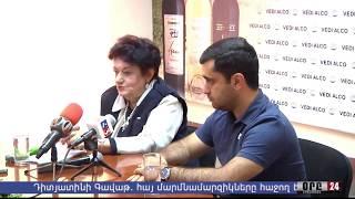 Participants: Karine Danielyan (Association for Sustainable Human Development), Arsen Gasparyan (WWF-Armenia)