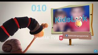 9 Հոկտեմբեր 2015 ... 03 KidsLook2 - Neighbours (Հարևաններ) - Duration: 10:01. FIVE PLUS STUDIO n3,792 views · 10:01. KidsLook 012 - Mika