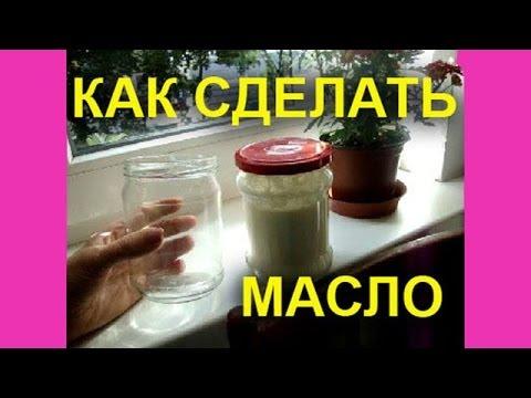 С 2015 года домашнее молоко и мясо окажутся вне закона - RepeatYT - Twoje utwory w petli!