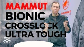 Mammut Bionic CrossLock carabiners by WeighMyRack