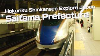Saitama Japan  city photos : Hokuriku Shinkansen Explore Japan: Saitama Prefecture