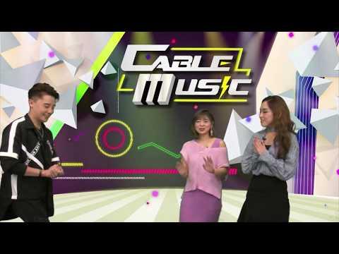 Cable Music 有線音樂 第二集蘇菲 ...