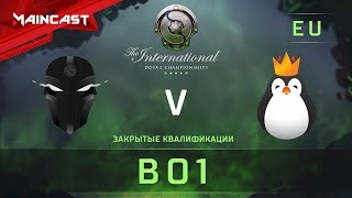 The Final Tribe vs Kinguin, The International 2018, Закрытые квалификации | Европа