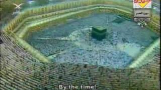 AbdulRahman Al Sudais--Al-'Asr