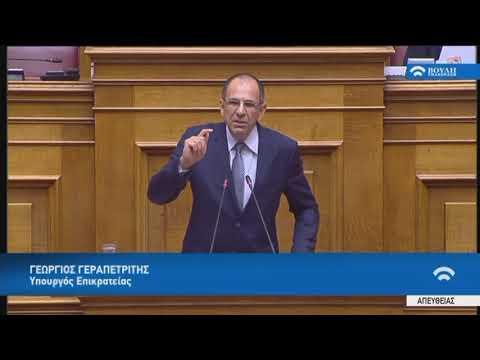 Γ.Γεραπετρίτης(Υπουργός Επικρατείας)(Αναθεώρηση Συντάγματος)(20/11/2019)