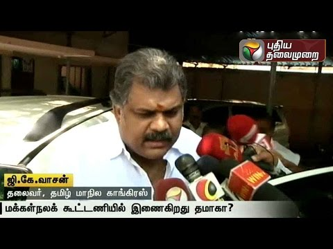 G-K-Vasan-to-meet-leaders-of-Peoples-Welfare-Front-before-making-announcement-on-alliance