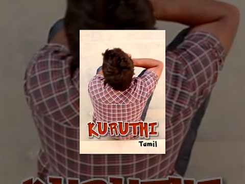Kuruthi  short film