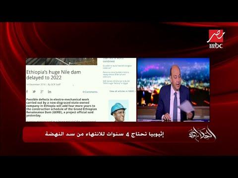 عمرو أديب يهنئ محمد صلاح على فوزه بجائزة BBC لأفضل لاعب إفريقي