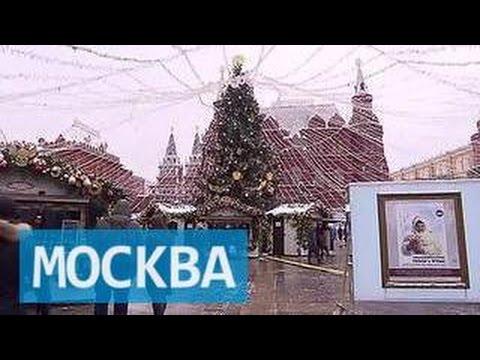 Video Новогодняя Москва заняла второе место в Европе по количеству иностранных туристов download in MP3, 3GP, MP4, WEBM, AVI, FLV January 2017