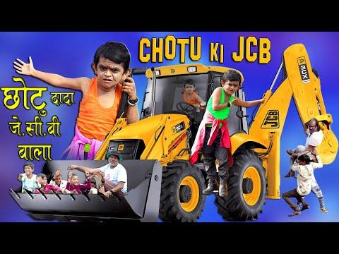"CHOTU DADA JCB WALA |""छोटू की जेसीबी "" Khandesh Hindi Comedy | Chotu Comedy Video"
